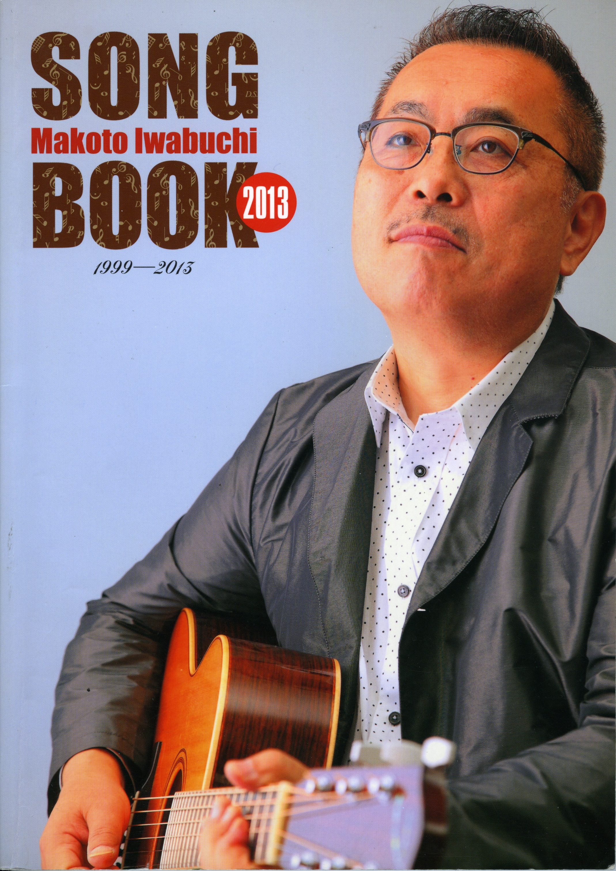 SONGBOOK1+SONGBOOK2